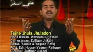 Waheed Ul Hassan Kamalvi 2006 - Ali Asghar Main Tujhe Lori width=