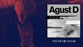 Agust D - 치리사일사팔 (724148) [Legendado PT-BR]