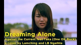★ Dreaming alone - Against the Current feat Taka (One OK Rock) - a cover by Lamching and LB Ngaihte