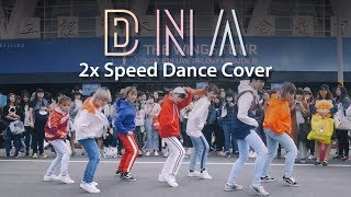 [100K Special] 171022 BTS(방탄소년단) _ DNA 2x Speed Dance Cover by DAZZLING from Taiwan