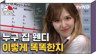 [티비냥] (ENG/SPA/IND) Red Velvet Wendy's Talented Language Skills  | #TheList | 180130 #05