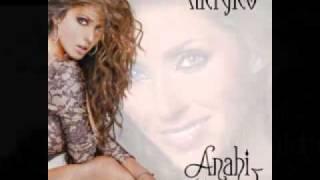 Anahi feat Noel Schajris -  Alérgico