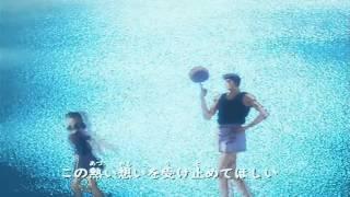 Alvaro Veliz - Slam Dunk Opening Latino - Quiero Gritar Que Te Amo (Version Completa)