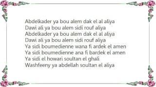 Cheb Khaled - Abdel Kader Lyrics