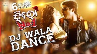 DJ Wala Dance HD Video Song | Hero No 1 | Babushan, Bhoomika | Odia Movie 2017 - TCP width=