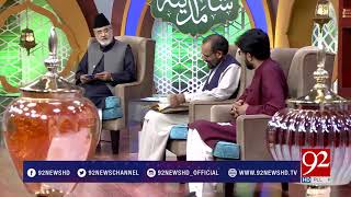 Sham E Madina | Discussion On Streets Of Paradise | Nazir Ahmad Ghazi | 12 June 2018 | 92NewsHD