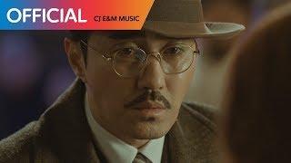 [화유기 OST Part 5] 지민, 유나 (JIMIN, YuNa) (AOA) - 니가 나라면 (If You Were Me) (Feat. 유회승 of N.Flying) MV width=