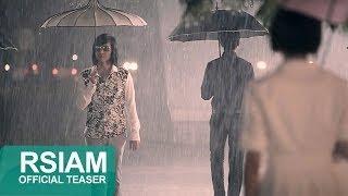 ติดฝนความคิดถึง : เวสป้า อาร์ สยาม Feat. จินตหรา พูนลาภ [Official Teaser]