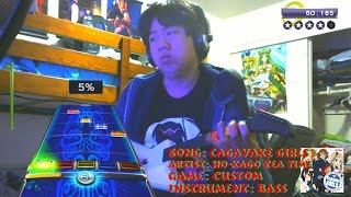 "FC #5 ""Cagayake Girls"" by Ho-kago Tea Time (Sightread Bass)"