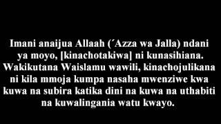 528- Inafaa Kumuuliza Mtu, Vipi Imani Yako? - ´Allaamah Zayd al-Madkhaliy