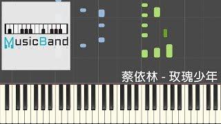 蔡依林 Jolin Tsai - 玫瑰少年 Womxnly - 鋼琴教學 Piano Tutorial [HQ] Synthesia