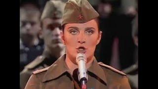 """Священная война (Концерт """"Песни военных лет"""")"""