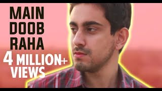 """Bachana"" by Bilal Khan (Official Music Video)"