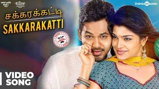 Meesaya Murukku Songs | Sakkarakatti Video Song | Hiphop Tamizha, Aathmika, Vivek width=