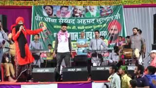 Kanwar Grewal Live Vill Hakumatpur ( Hosiharpur ) 20 Nov 2018