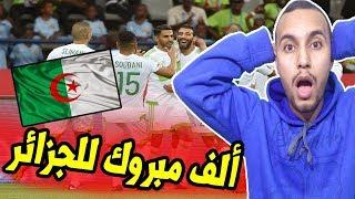 ردة فعل مغربي على مباراة الجزائر و الطوغو ..!! مبروك لمحاربي الصحراء