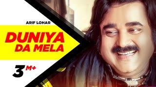 Duniya Da Mela (Full Video)   Arif Lohar   Prince Ghuman   Latest Punjabi Song 2018   Speed Records