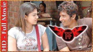 E | Tamil Full Movie | Jiiva, Nayantara, Pasupathy width=