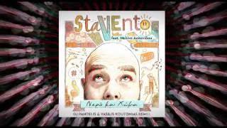 Stavento Ft Μελίνα Ασλανίδου - Νερό Και Χώμα (DJ Pantelis & Vasilis Koutonias Official Remix)