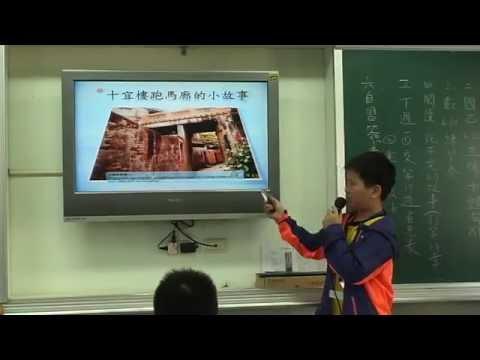 觀光景點報告-鹿港九曲巷 - YouTube