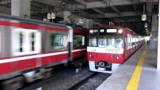 """N1000 Keikyu Line Train Departing Station"" (100730Fr-1334)"