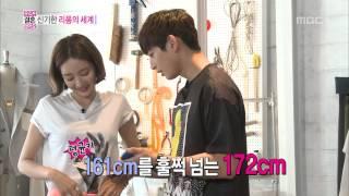 Jin-woon's body size, Jin-woon♥Jun-hee 정진운-고준희 #We Got Married