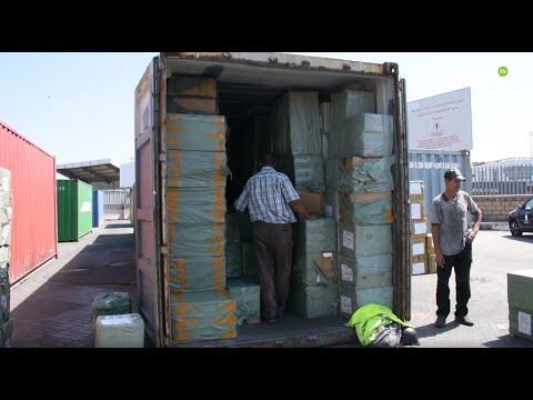 Video : Port de Casablanca : Saisie de 256.500 chargeurs de téléphones portables non conformes