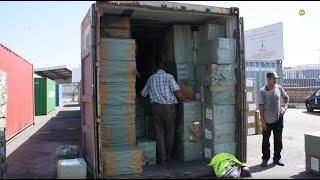 Port de Casablanca : Saisie de 256.500 chargeurs de téléphones portables non conformes