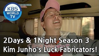 Junho, Enjoy it while you can ...hahahah!! [2Days & 1Night Season 3/2018.04.29] width=