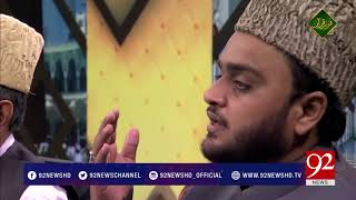 Hamd e Bari Talla   Muhammad Fiaz Naqshbandi   28 May 2018   92NewsHD