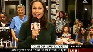 Israeli Channel 2 visits the SACH children's home for a Hanuka Party