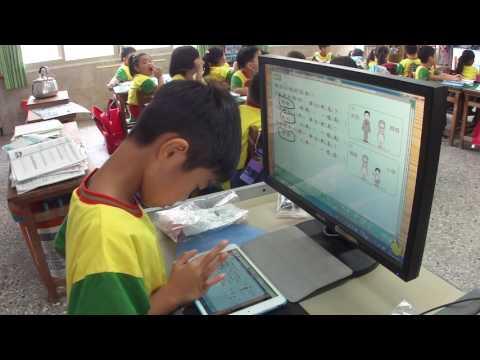 20160920 ipadmini使用融入教學 - YouTube