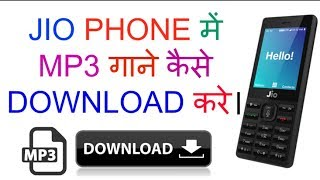 JIO PHONE में MP3 गाने कैसे DOWNLOAD करे। How to Download audio songs in Jio Phone  VERY EASY