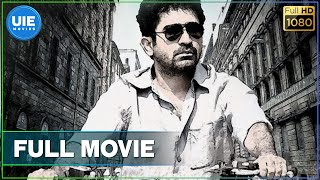 Naan Tamil Full Movie width=
