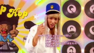 {HD} You're Beautiful A.N.JELL (Genie) Parody