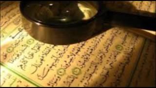 Hafiz Aziz Alili - Kur'an Strana 187 - Qur'an Page 187