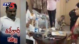ACB Raids on AP Industrial Additional Director Suresh Babu House | TV5 News