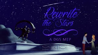 DGS • Rewrite the Stars