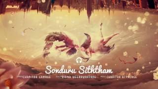 Sonduru Siththam | Ridma Weerawardena | Charitha Attalage