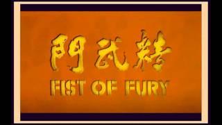 film music - Bruce Lee's »Fist of Fury« HK1972