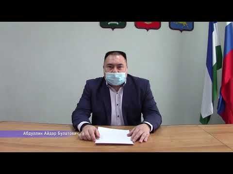Брифинг по вопросам обеспечения нераспространения коронавирусной инфекции 18.02.2021