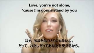 洋楽 和訳 Rachel Platten - Stand By You