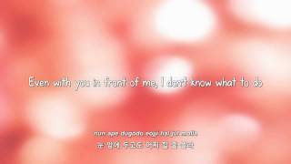 SHINee- Hello lyrics [Eng. | Rom. | Han.]