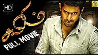 Salim 2014 Full Hd Exclusive Movie| Vijay Antony & Aksha Pardasany| New Tamil Movies| width=