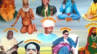 Yaar Da Deedar   Punjabi Sufi Live Program HD Video   Sai Gulam Jugni   Gulam Jugni width=