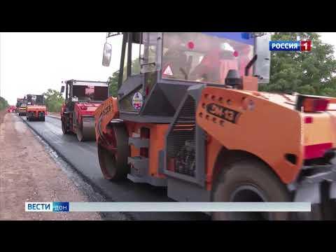 Ремонт донских дорог по высоким стандартам оценили в проекте «Единой России» «Безопасные дороги»
