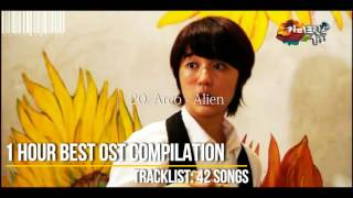 [PREVIEW] Coffee Prince OST Complete Tracklist (Songs Compilation)   Gong Yoo & Yoon Eun Hye