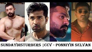 CCV Trailer 2 = Ponniyin Selvan   SundayDisturbers   Chekka Chivantha Vaanam