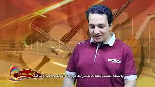 ترنيمة انا حى بيك يا شمس الحياة .. المرنم مينا لبيب