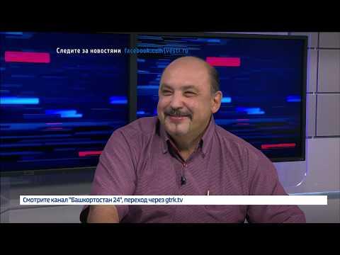 Вести Интервью. Сердце Евразии-2019. Директор фестиваля Айдар Зубайдуллин.